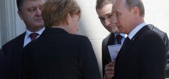 Обнародовано видео разговора Путина, Порошенко и Меркель.