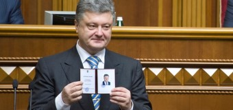Инаугурация Порошенко: Приехали все экс-президенты кроме Януковича. Видео