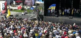 В Киеве на  Майдане проходит Народное вече. Онлайн-трансляция