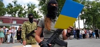 Добровольцы батальона «Донбасс» приняли присягу перед отправкой в зону АТО. Видео