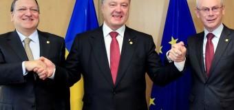 Подписание ассоциации Украины и ЕС. Народное мнение