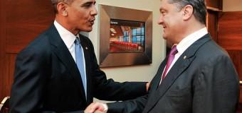 О чем говорили Обама и Порошенко. Видео
