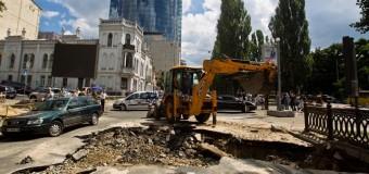 В центре Киева провалился асфальт. Видео