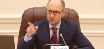 Яценюк: «Это не газ, это общий план России по уничтожению Украины». Видео