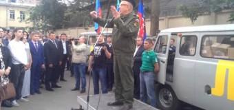 Жириновский: Четвертая Мировая война уже началась. Видео