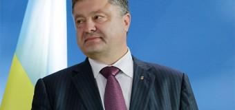 Порошенко продлил перемирие на востоке Украины. Видео
