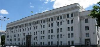 Луганск: в ОГА прогремел взрыв. Видео