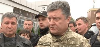 На Донбассе Порошенко пообщался с беженцами из Славянска. Видео