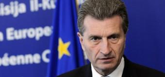 Еврокомиссия предлагает провести новые трехсторонние переговоры по газу. Видео