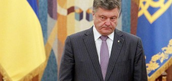 Дорожная карта Порошенко. Видео