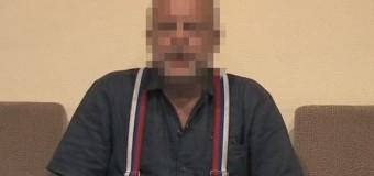 СБУ задержала профессора ВУЗа в Киеве, завербованного ФСБ. Видео