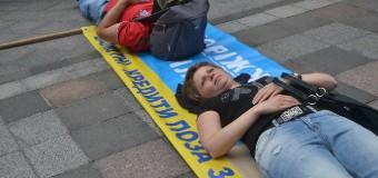 Лежачий протест под Верховной Радой. Видео