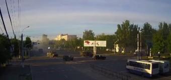 Луганск: Танки и БТРы под Крымским флагом вошли в город. Видео