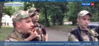 Жители Харькова прогнали батальон Коломойского. Видео