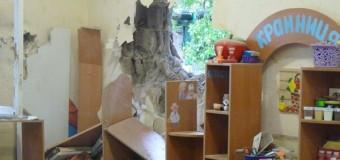 Славянск: «Подарок» ко дню защиты детей − снаряд пробил стену садика. Видео