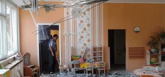 Что осталось от краматорского детского сада «Катюша». Видео