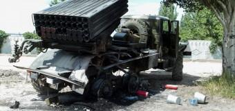 Доброполье обстреляли тяжелой артиллерией. Видео