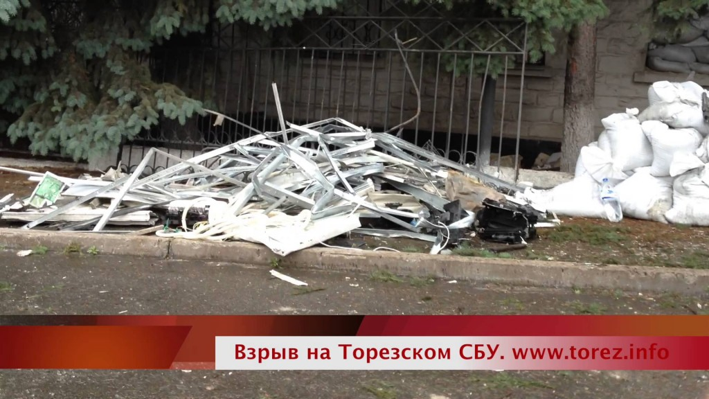 знакомвства в торезе украина