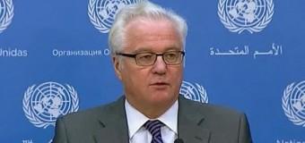 Реакция Москвы на план Петра Порошенко. Видео