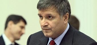 Аваков пригрозил силой разблокировать Госпогранслужбу. Видео