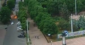 Луганск: Взрыв в центре города. Видео
