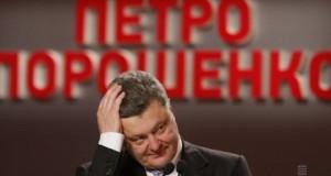 Порошенко лишили депутатского мандата. Видео