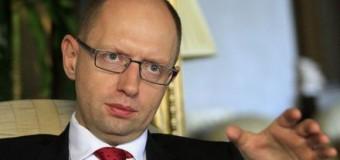 Яценюк: Нам объявили реальную войну. Видео