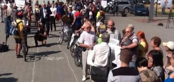 Велосипедисты пикетировали КГГА. Фото
