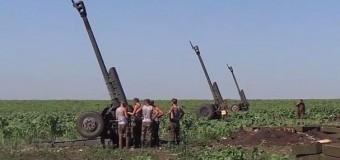 Как работают артиллеристы под Славянском. Видео