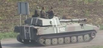 Техника ВСУ концентрируется близ Курахово. Видео