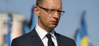 Рада не приняла отставку Яценюка. Видео