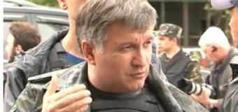 Аваков: Подрывы ж\д путей — это военный бизнес Безлера. Видео