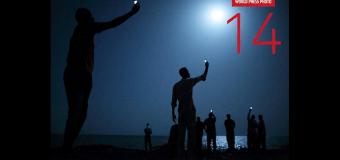 Без политики, цензуры и фотошопа: Итоги World Press Photo 2014. Фото