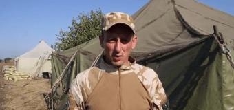 Украинские военные были обстреляны со стороны России. Видео