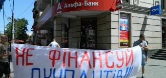 Одесская «Свобода» «напачкала» перед российскими банками. Видео