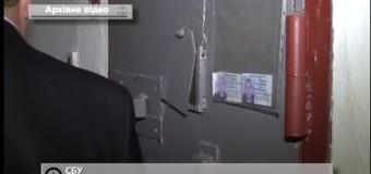 В Чернигове будут судить иностранного шпиона, вербовавшего украинцев для сбора секретной информации. Видео