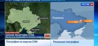 CNN считает, что Славянск находится в Крыму. Видео