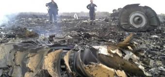 Портреты погибших на борту «Боинга-777». Фото