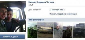 Чем хвалятся солдаты Российской Федерации в социальных сетях. Фото