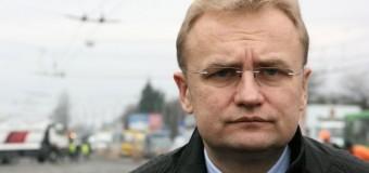 Из Гранатомета обстрелян дом мэра Львова. Фото