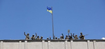 Лица украинских защитников из зоны АТО. Фото