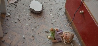 В Луганске снаряд попал в детский сад. Фото