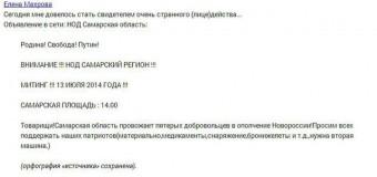 Россияне готовы умирать в Украине по контракту за 41 тысячу гривен. Фото