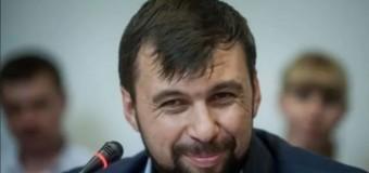 Пушилин: Путин кинул донецких боевиков. Фото