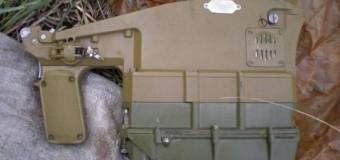 На Харьковщине СБУ обнаружило склад оружия ополченцев. Видео