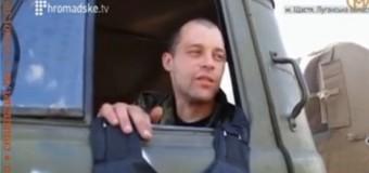 Как из украинского героя Россия сделала фашиста. Видео