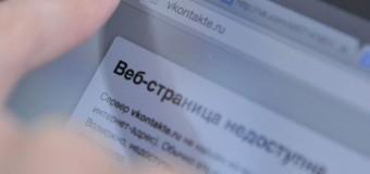 «Вконтакте» перегрелся? Или это месть Дурова? Видео