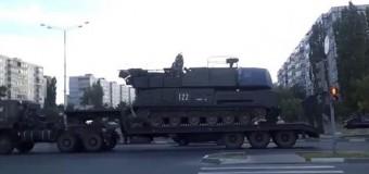 «Буки» РФ едут по направлению к Украине. Видео