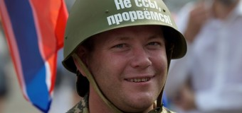 Москва: Митинг в поддержку ДНР. Фото