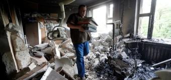 Как выглядит Донецк после обстрела из тяжелых орудий. Фото